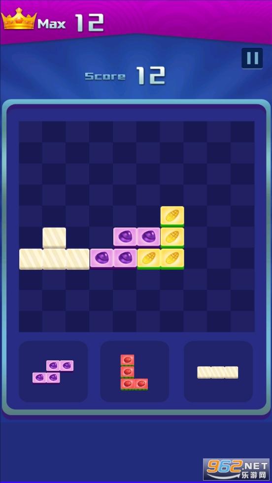 方糖物语游戏最新版v1.0截图0