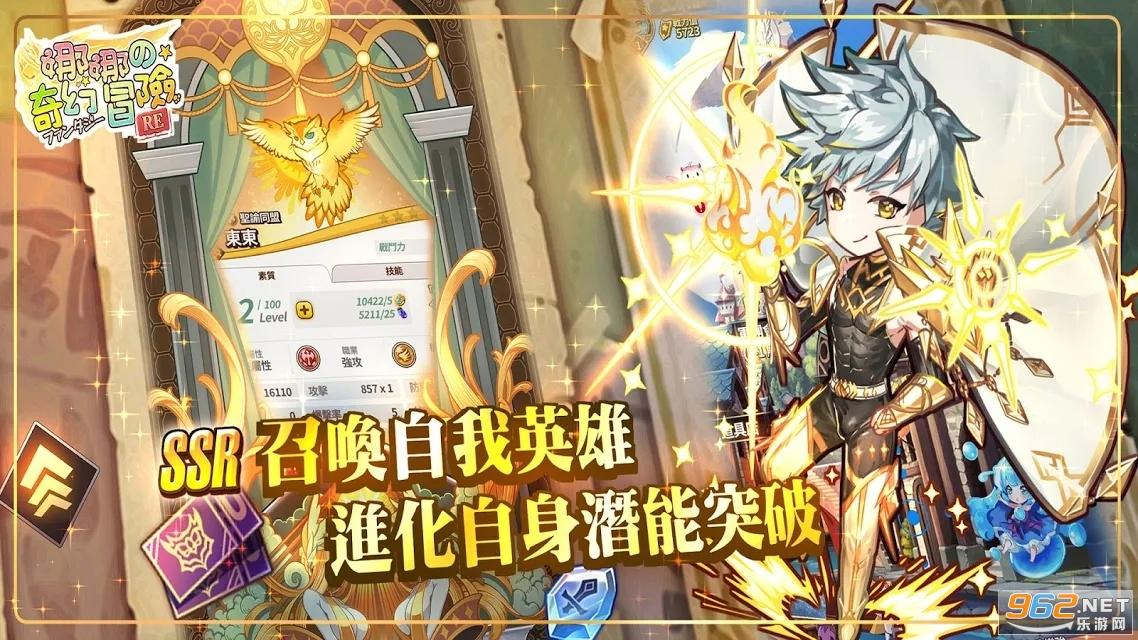 娜娜的奇幻冒险REv0.3.0最新版截图3