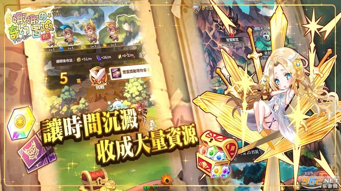 娜娜的奇幻冒险REv0.3.0最新版截图0