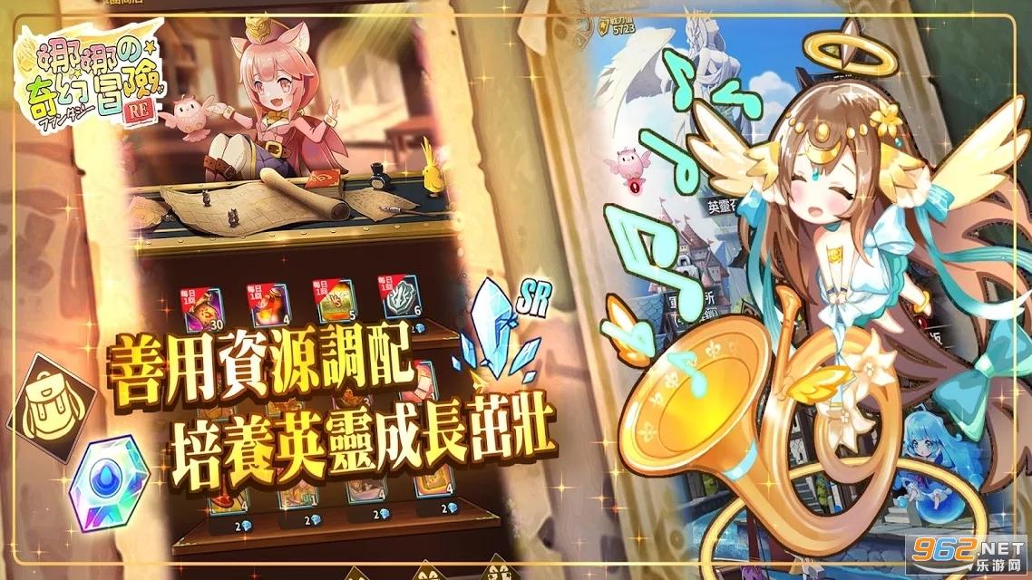 娜娜的奇幻冒险REv0.3.0最新版截图1