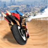 超酷炫賽車手(Impossible Mega ramp moto bike Rider: Superhero 3D)v1.4.0最新版