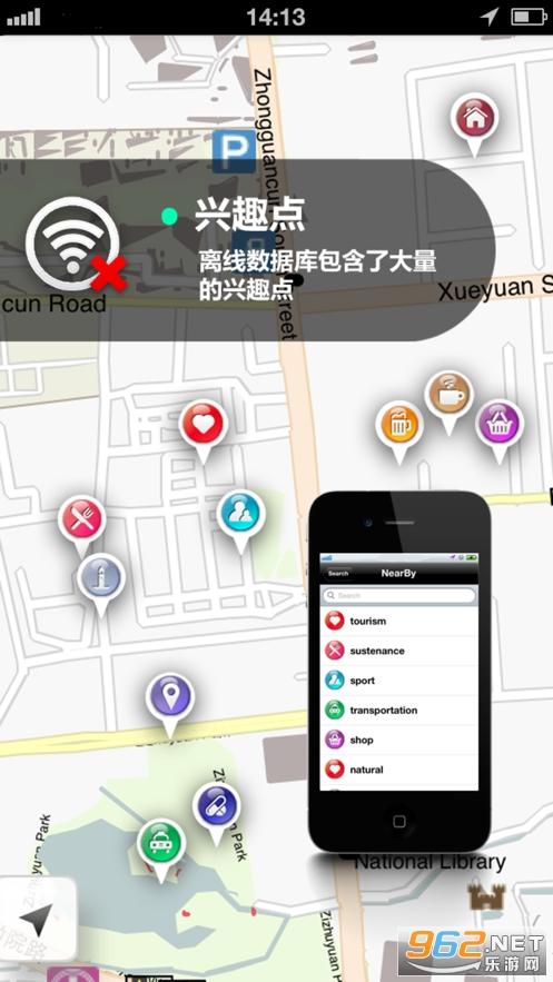 深圳地图高清版大图片v9.0 app截图0