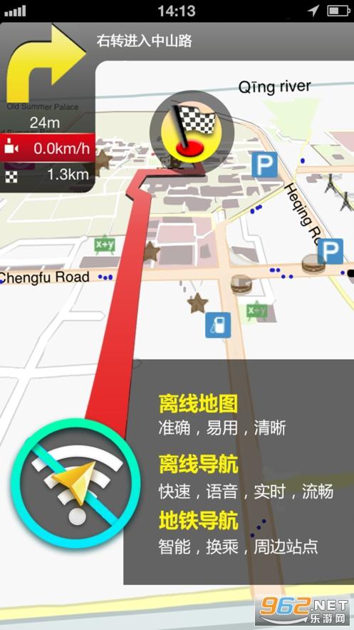 深圳地图高清版大图片v9.0 app截图2