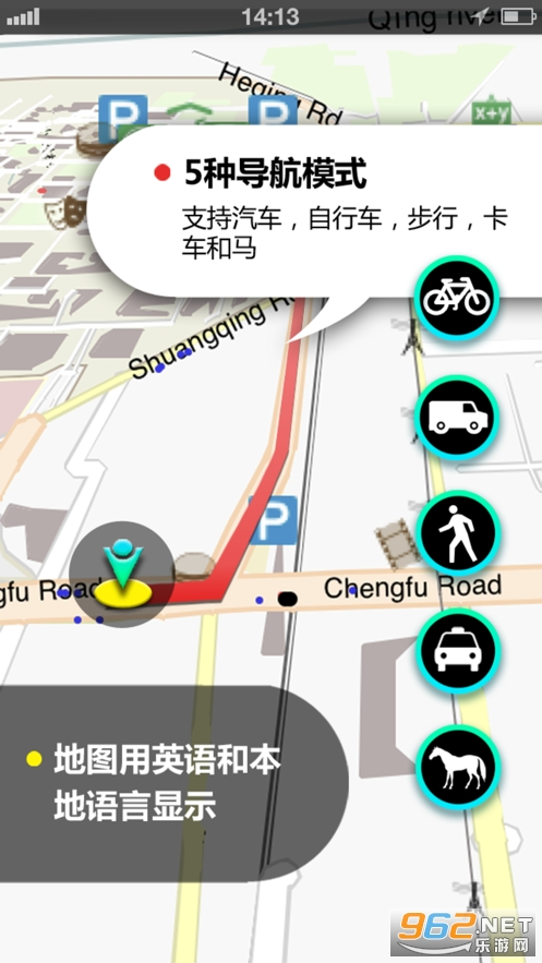 深圳地图高清版大图片v9.0 app截图1