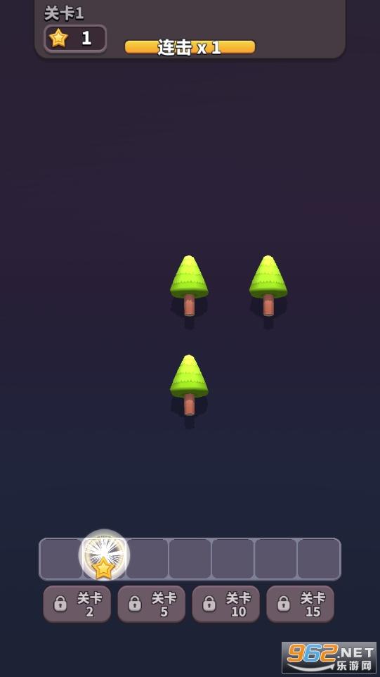 收集大师3D版v1.2.4 (Tile Master)截图0