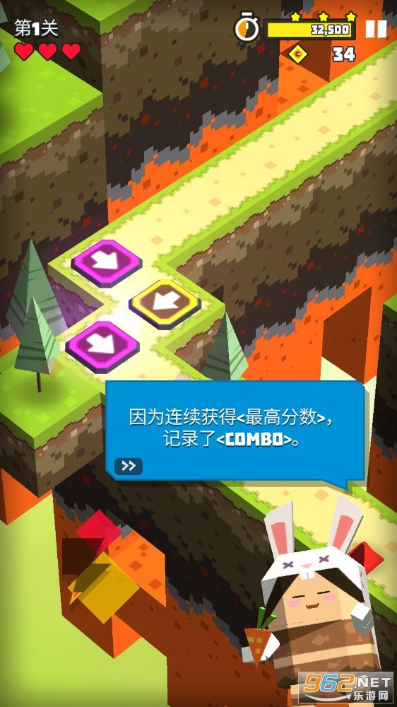 萌方冒险世界破解版v1.0.7最新版截图1