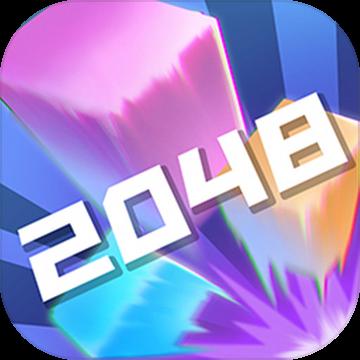 2048方块射击游戏