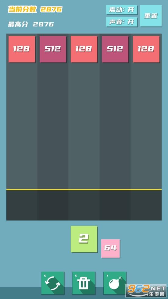 2048方块射击游戏v1.0 (数字合并)截图2