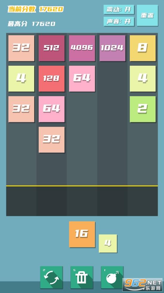 2048方块射击游戏v1.0 (数字合并)截图3