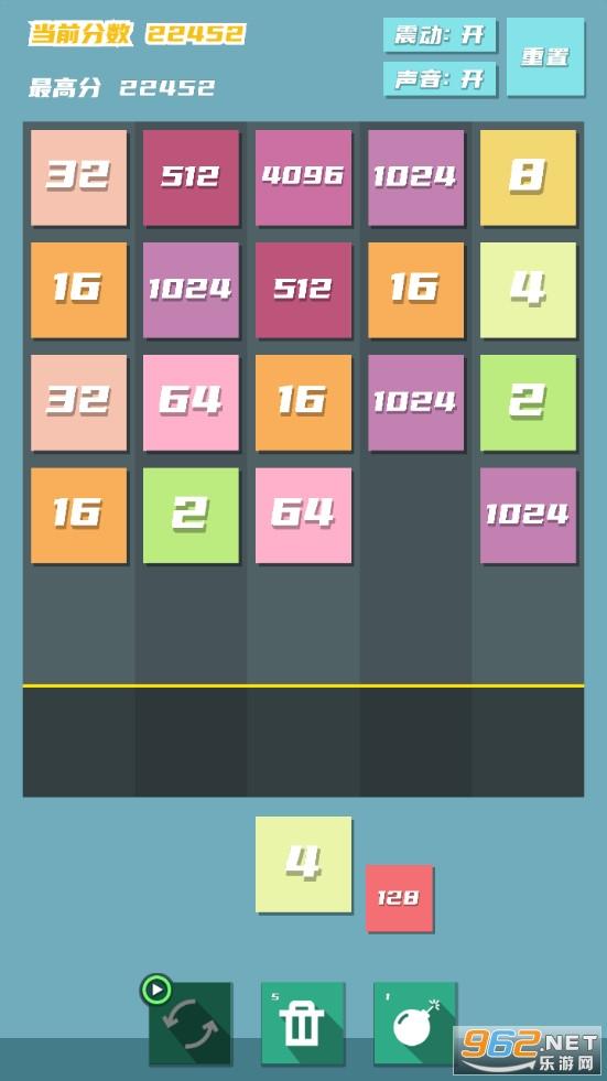 2048方块射击游戏v1.0 (数字合并)截图4