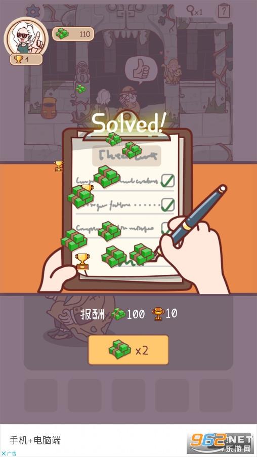 解决它Solving itv8.002最新版截图0