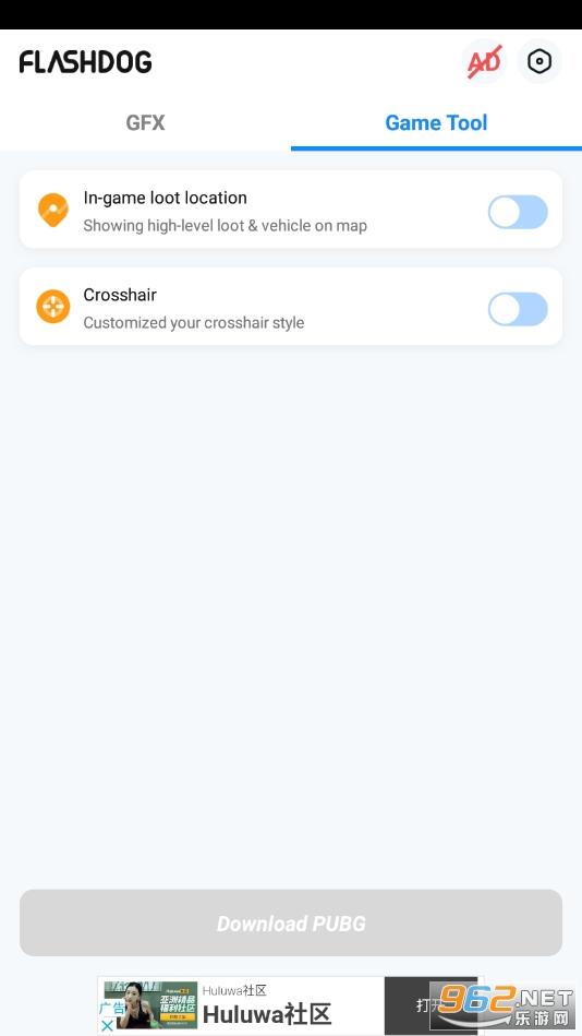 FlashDog apkv2.6.8 download截图2