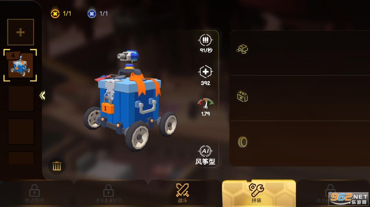 玩具撞车Toy Crashv0.1最新版截图1
