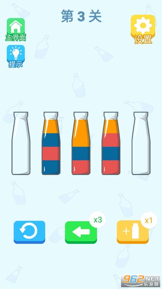 药水不能停安卓版v1.0.0 官方版截图3