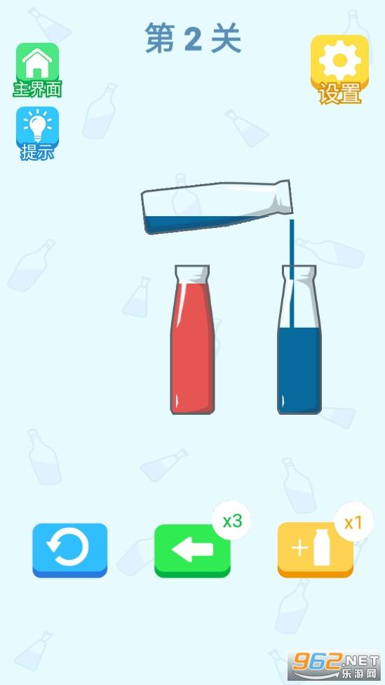 药水不能停安卓版v1.0.0 官方版截图2