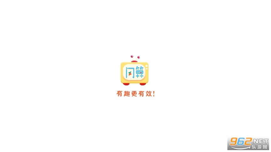 呱呱便利店appv1.0.0 最新版截图0