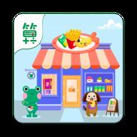 呱呱便利店app