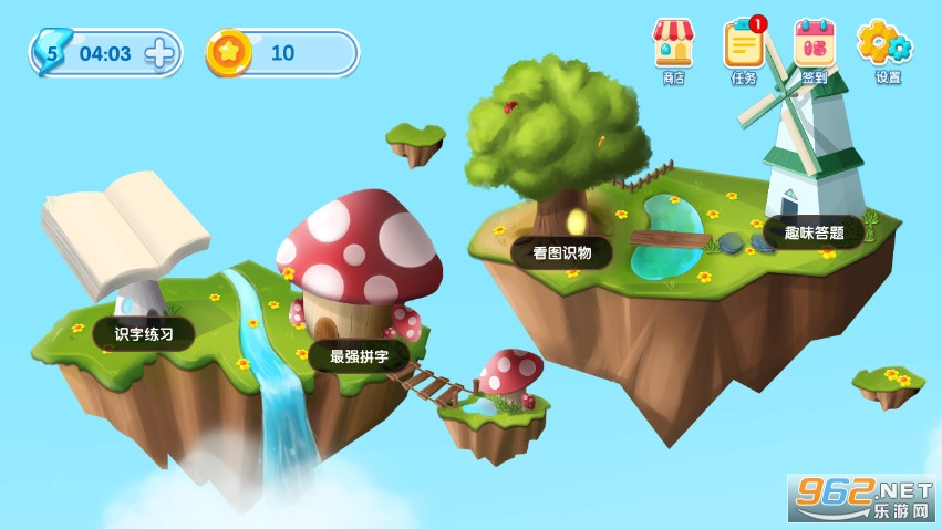 儿童识字游戏v1.0.0 安卓版截图3