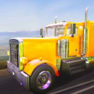 美国卡车司机模拟器v1.3.0最新版