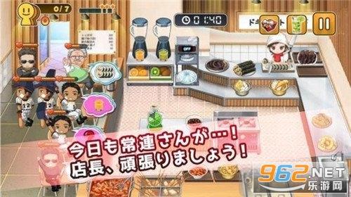 炒年糕王游戏v1.0.15 官方版截图0