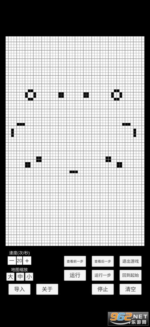 康威生命游戏appv0.1 中文截图0