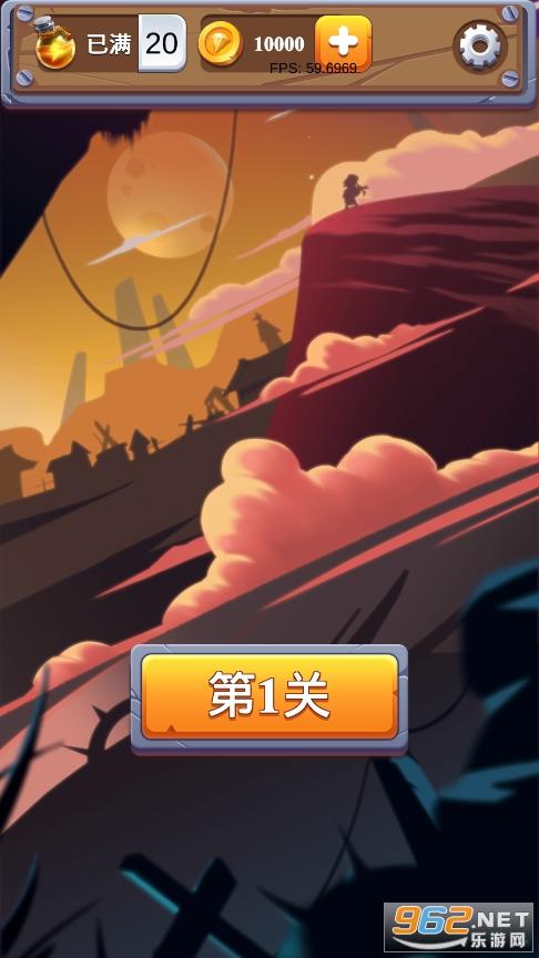 跳跃守护者无限体力安卓版v1.2.2.25截图2
