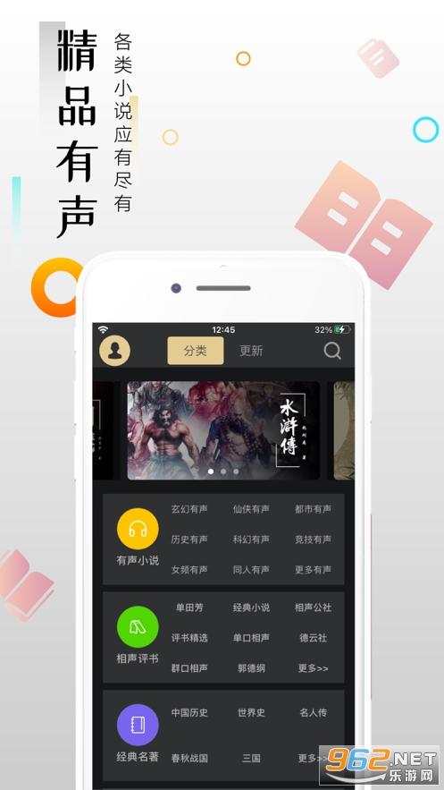 云趣小说app官方版苹果版v1.0.0截图2