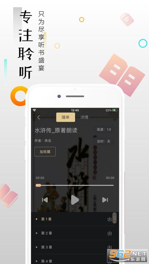 云趣小说app官方版苹果版v1.0.0截图1