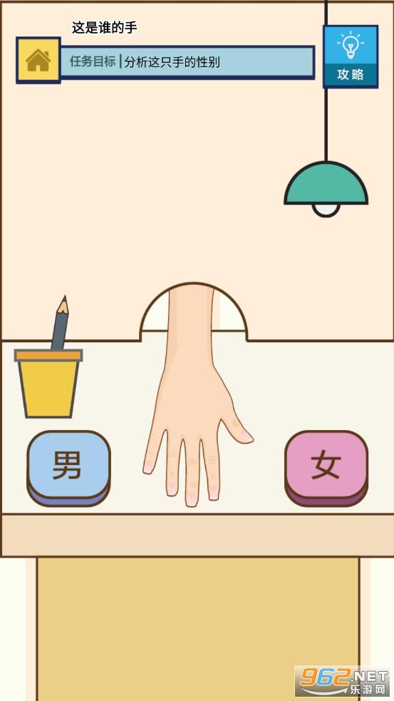 二手神探游戏v1.0 手游截图4