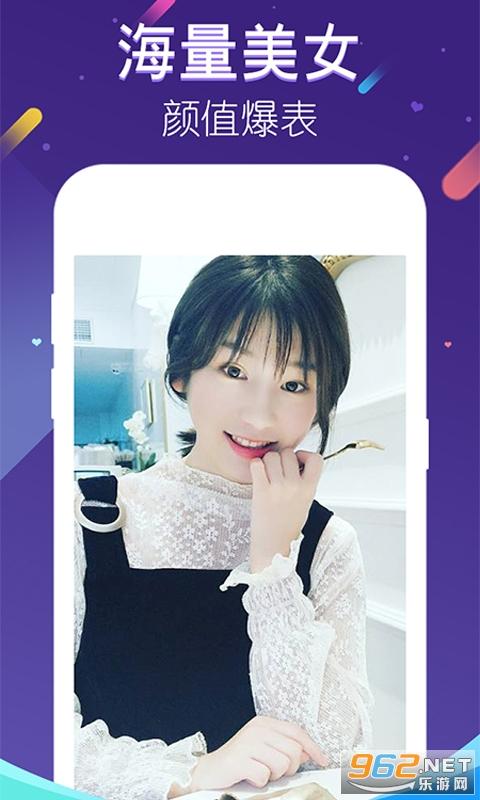蝴蝶结app官方版截图2