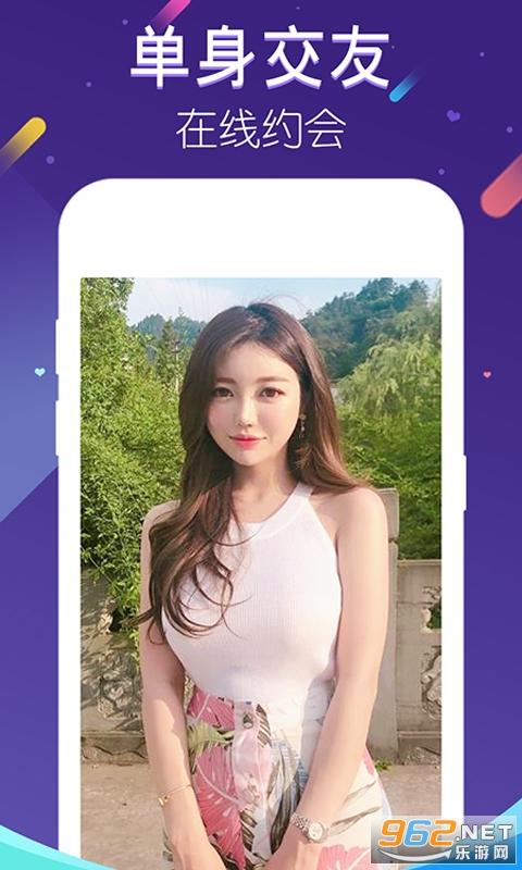 蝴蝶结app官方版截图0
