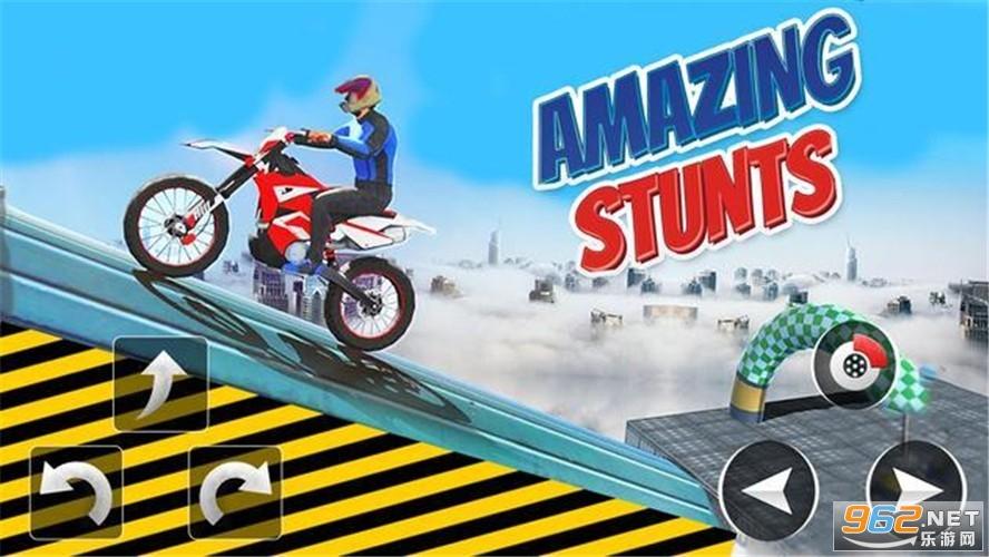 警车骑士3D特技游戏v1.8 安卓版截图2