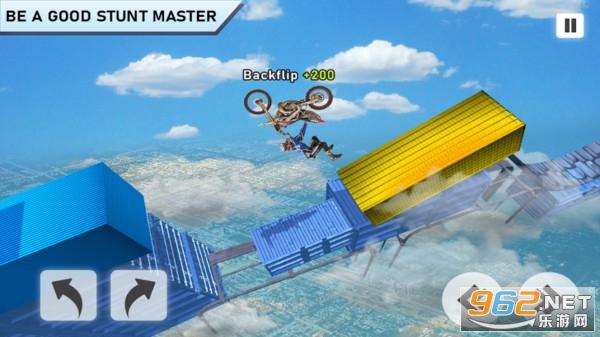 斜坡自行车特技游戏v1.1安卓版截图1