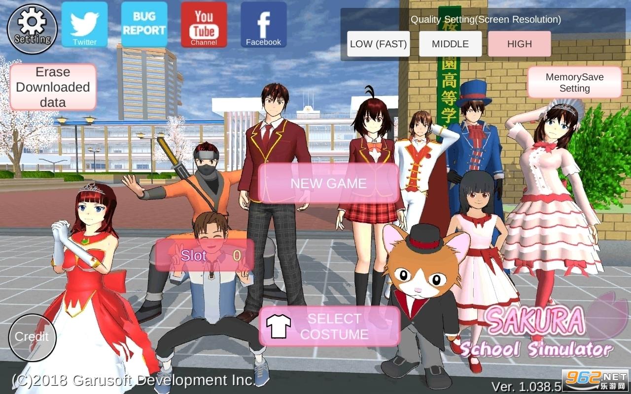 樱花校园模拟器1.038.51演唱会