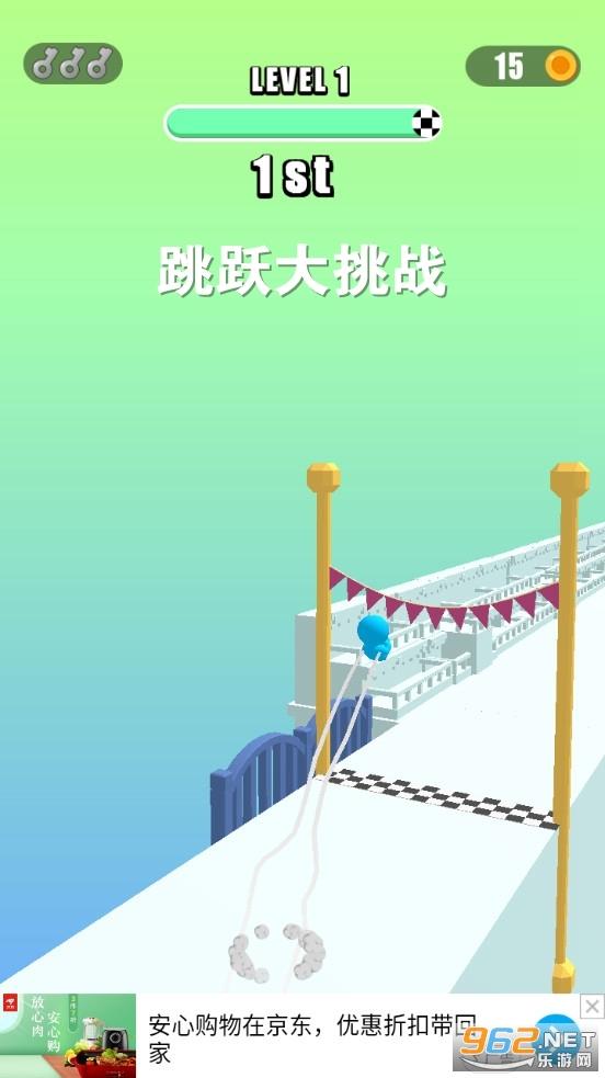 跳跃大挑战游戏