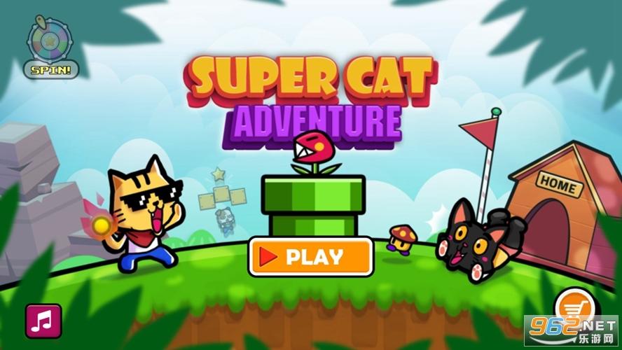 猫新史诗冒险游戏