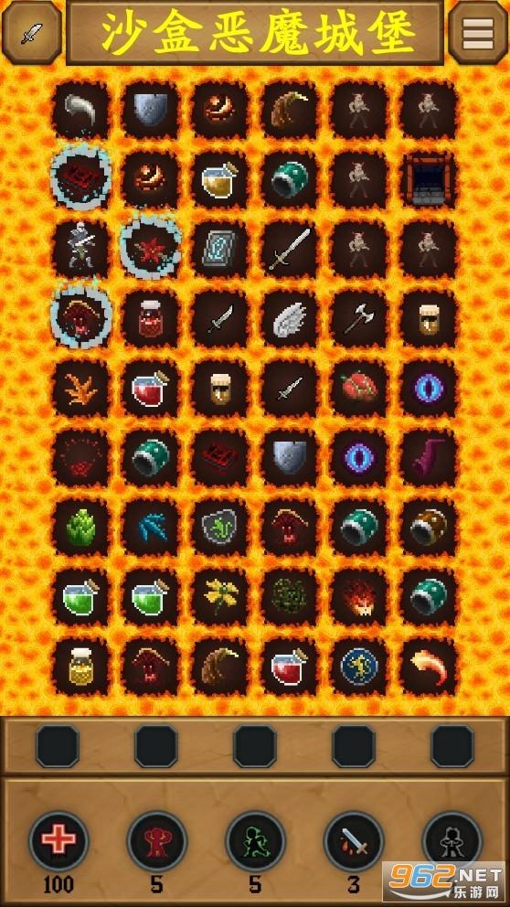 沙盒恶魔城堡游戏安卓