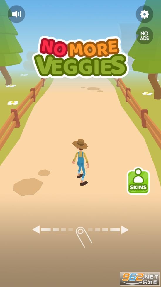 疯狂蔬菜游戏