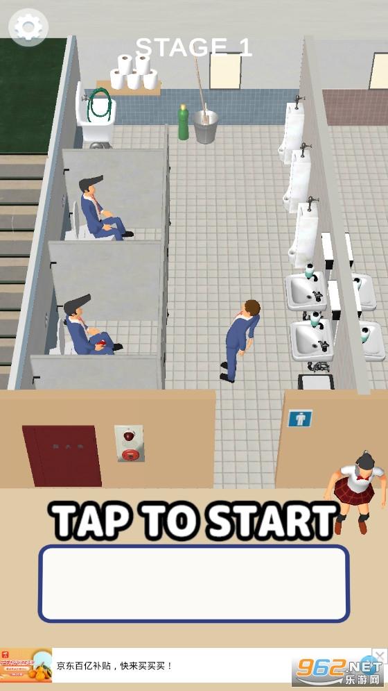 我想尿尿游戏