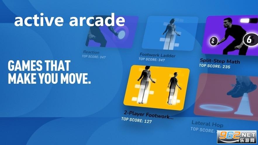 Active Arcade app