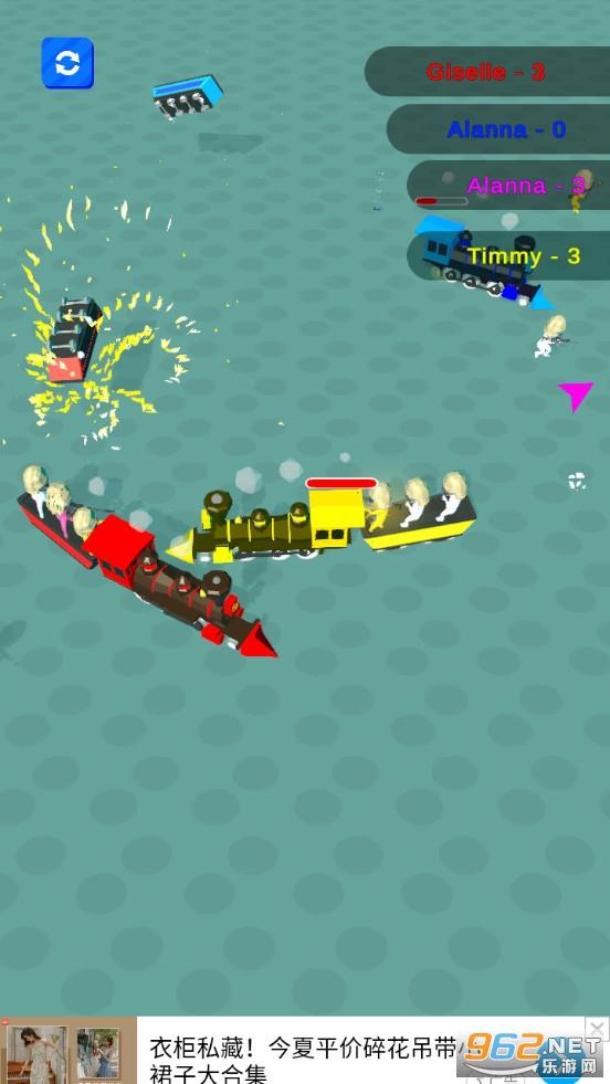 火车大作战游戏v0.1 (TrainWar.io)截图1
