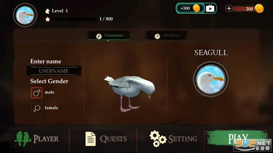 海鸥模拟器手机版v1.0.1 中文版截图1