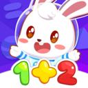 兔小贝数学课堂app