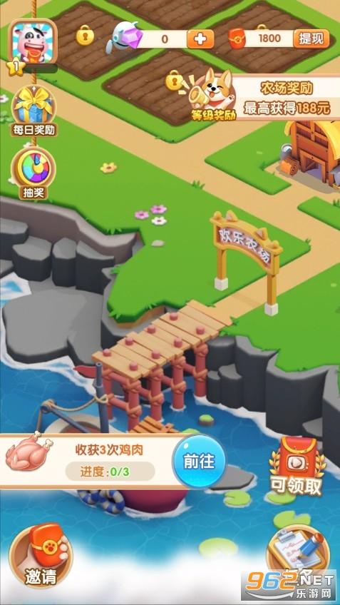 城镇农场游戏红包版v1.0.0截图3