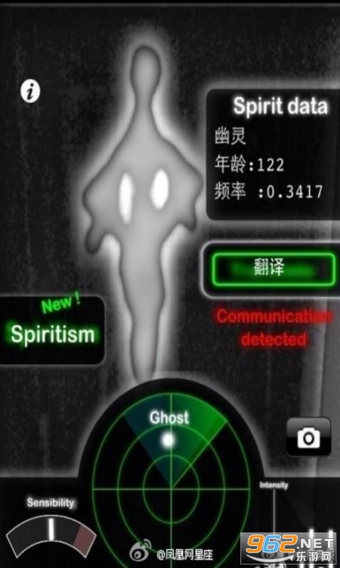 Ghost Detector幽灵探测器v2.1.8 安卓版截图0