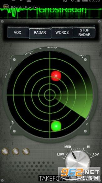 Ghost Detector幽灵探测器v2.1.8 安卓版截图1