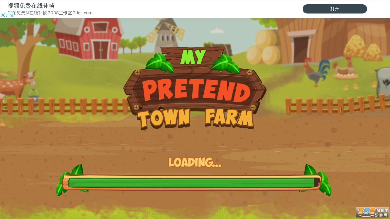 假装玩农业世界游戏ios版v1.0苹果手机版截图0