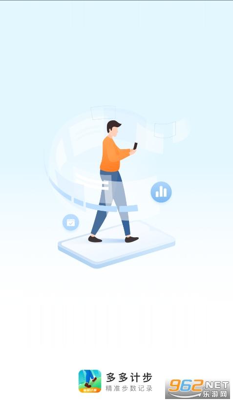 多多计步运动软件(一键同步微信步数)v1.0.1截图0