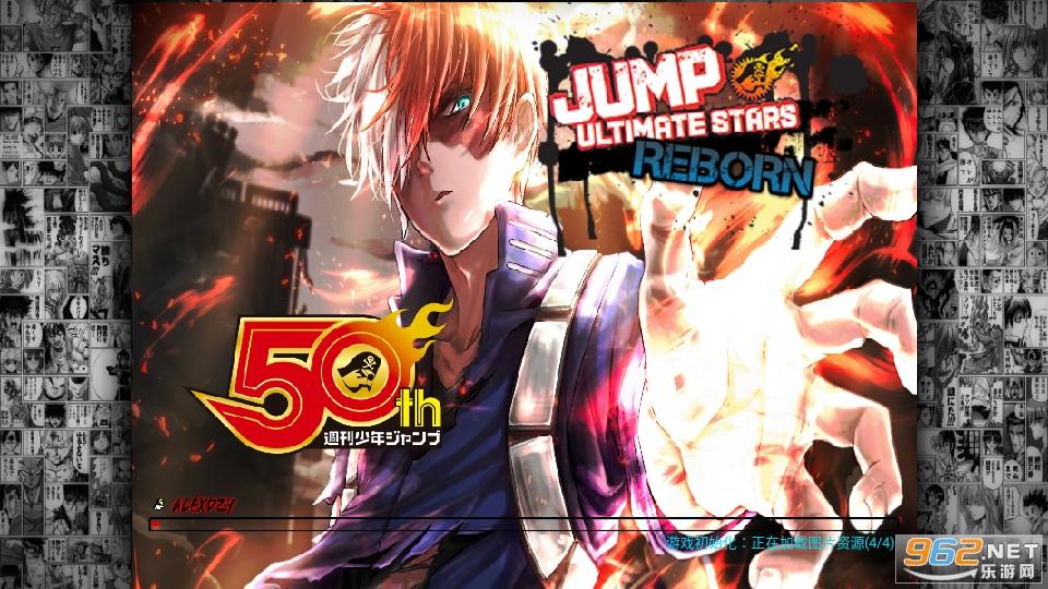 Jump全明星mugen手机版v1.2.0 新人物解锁截图1