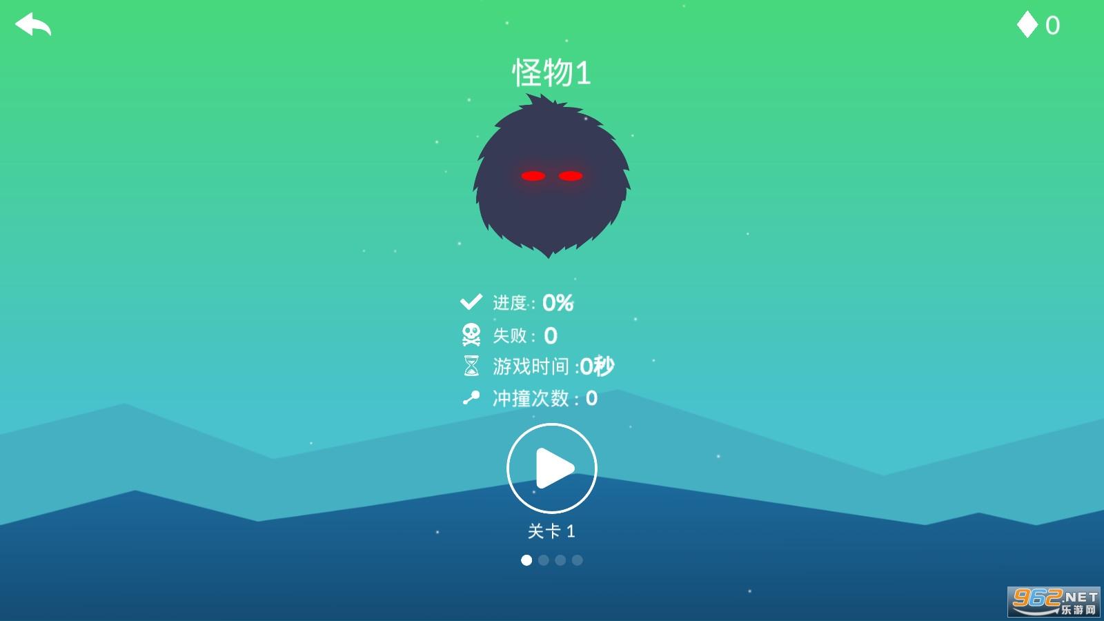未来大冒险游戏v1.8安卓版截图1